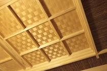 箱根細工模様の天井
