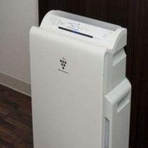 ■全室加湿空気清浄機完備