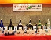 【北海道の美酒6選】を取り揃えました!!