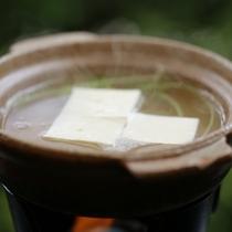 【ご朝食一例】湯豆腐