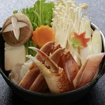 【かに会席一例】カニ鍋