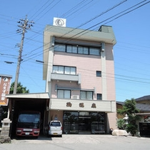 *JR富山駅よりお車で15分。家族経営のアットホームな一軒宿です