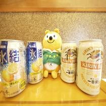 ◇ビール付プラン◇至福の一杯にどうぞ♪