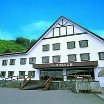 【外観】夏のホロホロ山荘