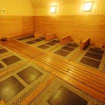 【岩盤風呂】ホロホロ山荘の岩盤風呂はカップルで一緒にお楽しみいただけます♪