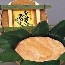 富山名産 「鱒の寿司」おみやげ付プラン