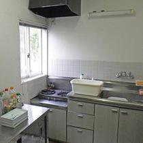 *【共有設備】台所/キッチンがないお部屋にご宿泊の方でもご利用いただけます。