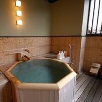 ■露天風呂付きのお部屋その1