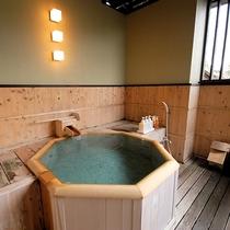 露天風呂客室(樽石風呂)