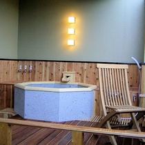 露天風呂客室(石風呂)