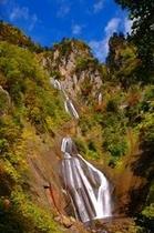 羽衣の滝 秋