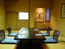 レストラン 日本料理四季