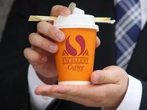 朝食を利用されたお客様はコーヒーのお持ち帰りが出来ます♪