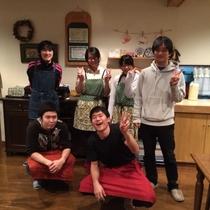 宮田荘スタッフ