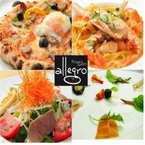 ピッツェリア アレグロ 本格イタリアンの店