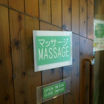 【KARADASTORY】人気のマッサージ店で疲れを癒しに。向かいのHOTEL MIWA 1Fで。