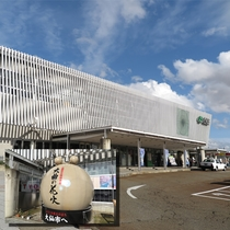*JR大曲駅から徒歩3分の好立地!