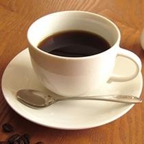 【コーヒーの無料サービス】*チェックインからチェックアウトの間いつでもご利用いただけます。