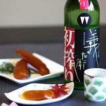 女将手作り【からすみ】と地酒新酒
