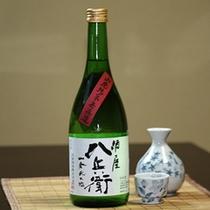 女将セレクトの日本酒 プラン用