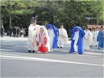 神宮渡り始め式