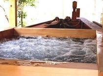 檜も香る殿方屋形舟風呂