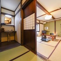 *【客室:笹ゆり】趣向を変えた5種類のお部屋をご用意しております