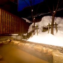 ■雪見露天風呂■
