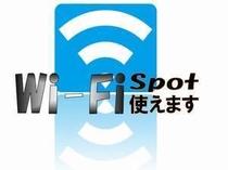 WiFiSpot