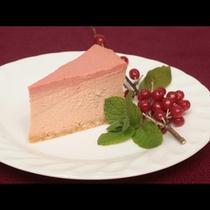山里の恵みの果実あきぐみのチーズケーキ
