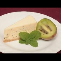 山里の恵みの果実キウイのチーズケーキ