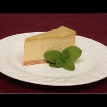 山里の恵みの果実さるなしのチーズケーキ