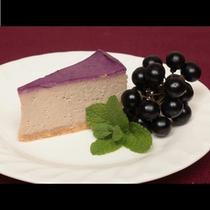 山里の恵みの果実バックルベリーのチーズケーキ