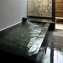 貸切風呂『黒侘介』