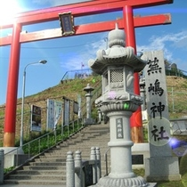 はちのへ蕪島神社
