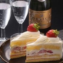 お祝いプランのショートケーキとスパークリングワイン