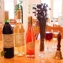 *[バーコーナー]ワインや各種お酒を取り揃ております。(※ラストオーダー23時)