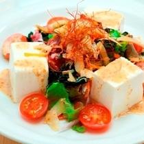 夕食(豆腐のサラダ)