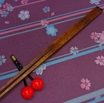 檜箸付きプラン