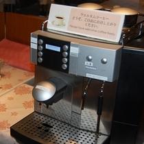 ウェルカムコーヒー(午後2時〜午後10時まで)