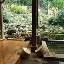 貸切温泉【三の湯】