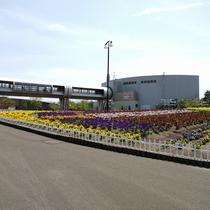 新潟県立近代美術館 世界の美術館の作品を紹介する特別企画展等、数々の企画展が開催。(車で15分)