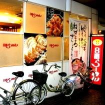 8番ラーメン☆金沢B級グルメ8番☆子供の頃から食べています♪ラーメンホテルからすぐ!!