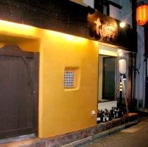 おしゃれな居酒屋タブリエ(ホテルから5分)☆おしゃれな気分でデートなんかに如何でしょうか☆