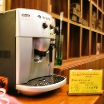 サントスブレンドコーヒー★挽きたてを提供致します。