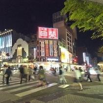 片町…ホテルより徒歩15分