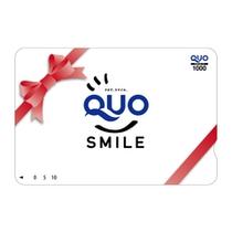 ビジネスパーソンに一番人気…QUOカード(1,000円分)付宿泊プラン