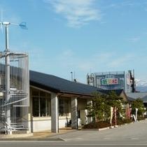 『魚津 海の駅蜃気楼』