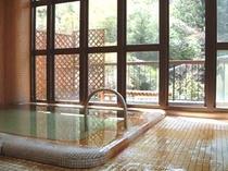 混浴展望風呂