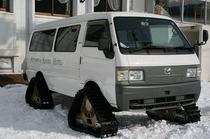 送迎用雪上車(ブローニー)